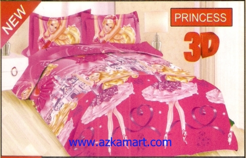 katalog gambar motif Bonita 3D Princess
